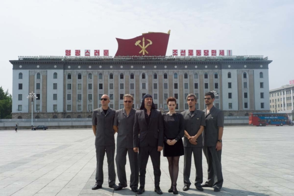 FORBIDDEN WHISPERS. LAIBACH AND NORTH KOREA